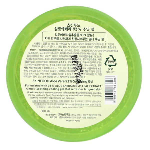 Aloe Vera 93% Soothing Gel
