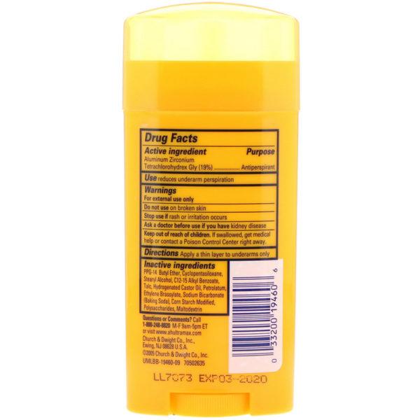 UltraMax، مزيل رائحة عرق صلب مانع للتعرق، للسيدات، بدون رائحة عطرية، 2.6 أونصة (73 جم) Arm & Hammer من متجر روزا في فلسطين