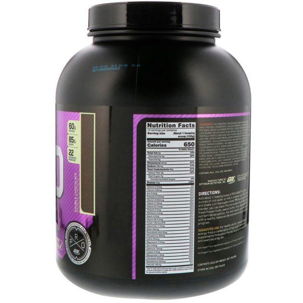 Pro Gainer، منتج لزيادة الوزن عالي البروتين، غ 5.09 رطل (2.31 كجم)  من متجر روزا في فلسطين